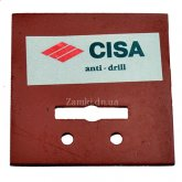 Бронепластина CISA Anti-Drill  60*60mm